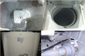 Sữa chữa máy giặt National